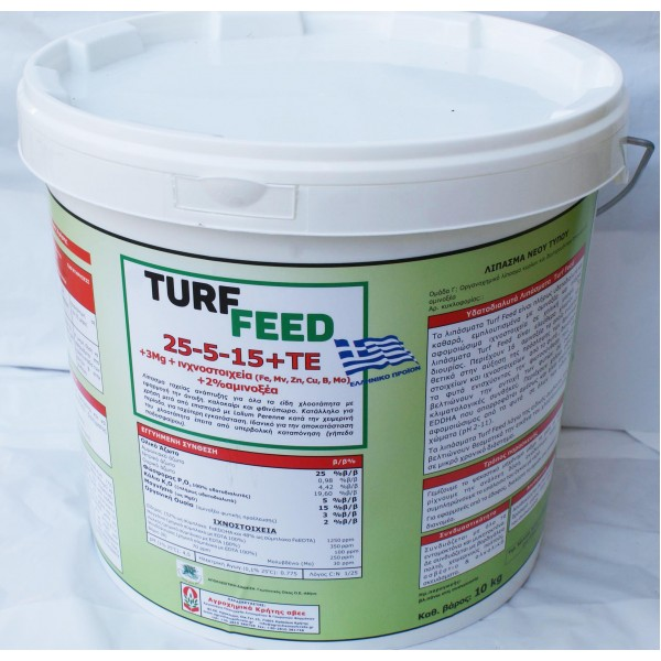 TURF FEED 25-5-15 +TE+2%A.A.+3%Mg+Fe / 10kg / Υδατοδιαλυτό λίπασμα ταχείας ανάπτυξης