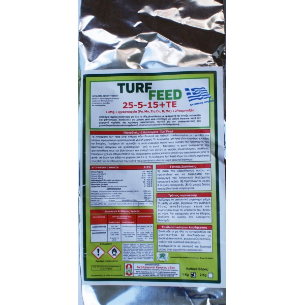 TURF FEED 25-5-15 +TE+2%A.A.+3%Mg+Fe / 1kg / Υδατοδιαλυτό λίπασμα ταχείας ανάπτυξης